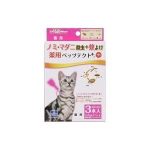 ドギーマンハヤシ/薬用ペッツテクト+猫用3本入(動物用医薬部外品)|cocodecow
