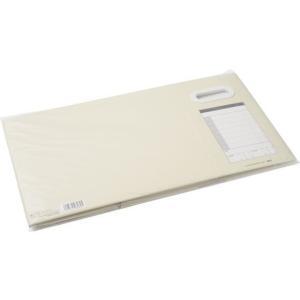 プラス/サンプルボックス ライトグレー/BF10-A4-150|cocodecow|03