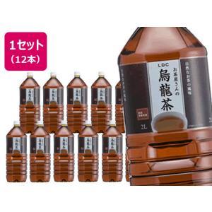 お茶屋さんの烏龍茶2L 12本|cocodecow