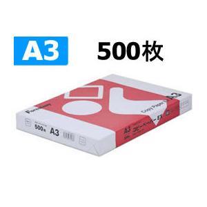 コピー用紙 A3 500枚 高白色 コピーペーパーEX