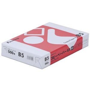 コピー用紙 B5 500枚 高白色 コピーペー...の詳細画像1