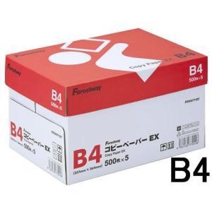 コピー用紙 B4 2500枚 (500枚×5冊) 高白色|cocodecow