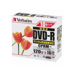 三菱ケミカル/CPRM対応録画用DVD-R120分 1〜16倍速 10枚|cocodecow