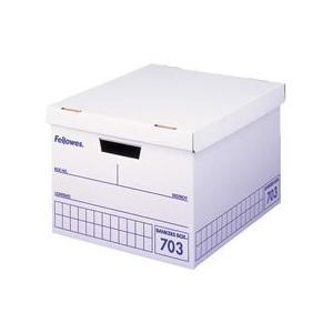 【商品説明】とじ厚50mmのA4ファイルが5冊収納可能。取っ手付で持ち運びも便利です。書類保管だけで...