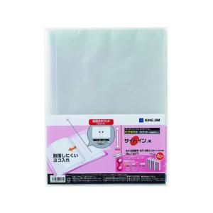 キングジム/クリアーファイル サイドイン ヒクタス(透明)用ポケット5枚/7107T