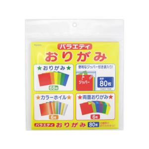 協和紙工/バラエティおりがみ 80枚/オー026の商品画像
