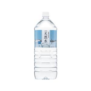自然の恵み 天然水 2L|cocodecow