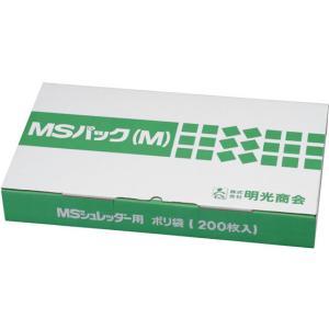 明光商会/MSシュレッダー用袋 MSパック M 透明 200枚/MSパックM|cocodecow