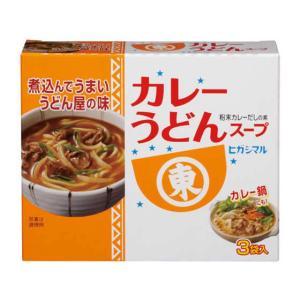 ヒガシマル醤油/カレーうどんスープ
