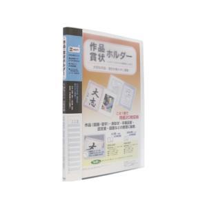セキセイ/賞状ホルダー 大B4(ハニ) ブルー/SSS-200-10