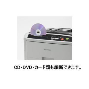 アイリスオーヤマ/オートフィードシュレッダー/AFS-150C-H|cocodecow|05