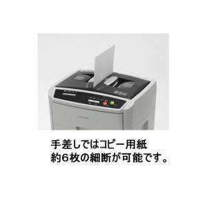 アイリスオーヤマ/オートフィードシュレッダー/AFS-150C-H|cocodecow|06