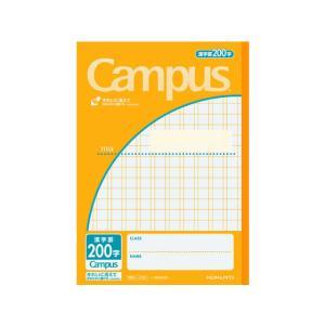 コクヨ/キャンパスノート(用途別)セミB5 漢字罫200字/ノ-30KA20|cocodecow