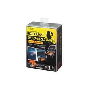 コクヨ/CD/DVD用ソフトケース トールサイズ 1枚収容 黒 50枚|cocodecow