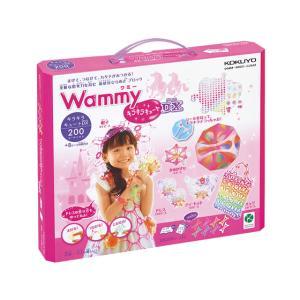 【商品説明】女の子が大好きなラメ入りで、アクセサリーなどを作るのにピッタリです。ピースがやわらかいた...