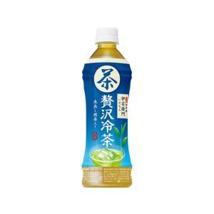 【商品説明】緑茶の「コク・深み」と同様にお客さまが緑茶に求める「香り」に着目。 冷水でじっくりと淹れ...