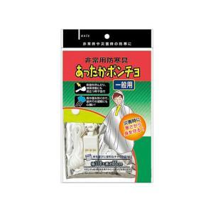 デビカ/あったかポンチョ(一般用)/140860