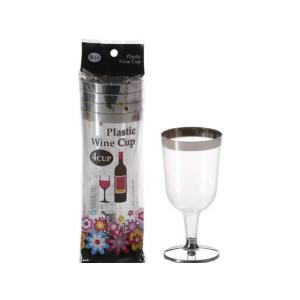 アートナップ/プラスチックワインカップ 4個入/PA-09|cocodecow