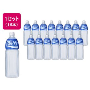 大塚製薬/ポカリスエット 1.5L 16本入|cocodecow