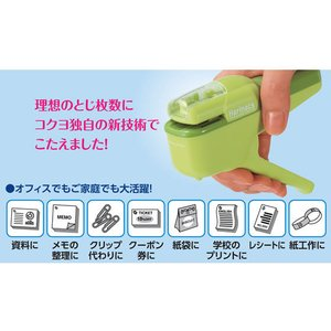 コクヨ/針なしステープラーハリナックス ハンディ10枚 緑/SLN-MSH110G|cocodecow|06