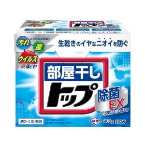 ライオン/部屋干しトップ除菌EX 0.9kg