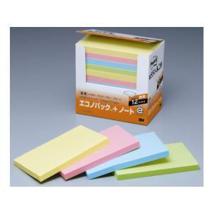 3M/ポスト・イット エコノパック ノート 4色ミックス 12冊/6551-K20|cocodecow