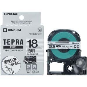 キングジム/PRO用テープマットラベル 18mm...の商品画像