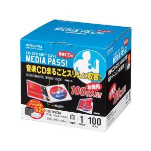 コクヨ/CD/DVD用ソフトケース(MEDIA PASS)1枚収容 白 100枚|cocodecow