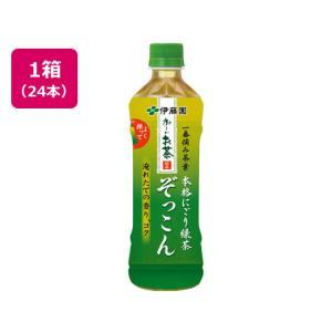【商品説明】「お〜いお茶」専用の茶葉を主体に、旨み豊かな国産一番茶を100%使用しています。<...