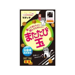 スマック/またたび玉15g