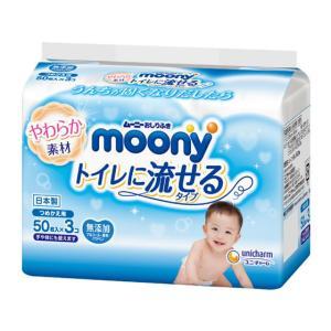 ユニ・チャーム/ムーニー おしりふきトイレに流せるタイプ詰替 50枚×3 cocodecow