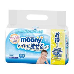 ユニ・チャーム/ムーニー おしりふきトイレに流せるタイプ 詰替50枚×8 cocodecow