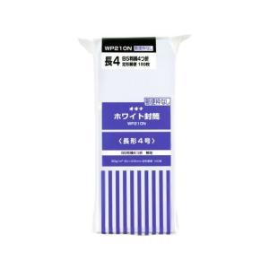 オキナ/ホワイト封筒80 長4 枠なし 100枚/WP210N cocodecow