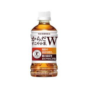 コカ・コーラ/からだすこやか茶W 350ml|cocodecow