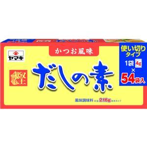 アウトレット ヤマキ だしの素 216g(4g×54袋) 2箱の商品画像|ナビ