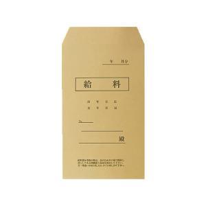 今村紙工/ワンタッチ給料袋 角8 100枚/KF-100|cocodecow