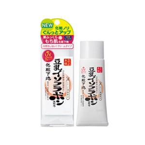 【商品説明】SPF25・PA+++で、紫外線はしっかりカット。なめらかにのびて1日中しっとりお肌をキ...