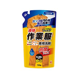 第一石鹸/ランドリークラブ 作業服専用液体洗剤 詰替用 720g|cocodecow