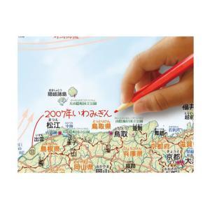 デビカ/いろいろ書ける!消せる!日本地図/07...の詳細画像2