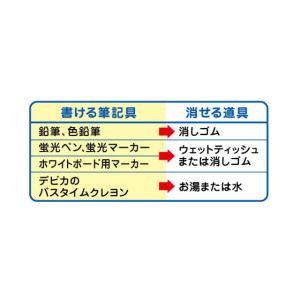 デビカ/いろいろ書ける!消せる!日本地図/07...の詳細画像3