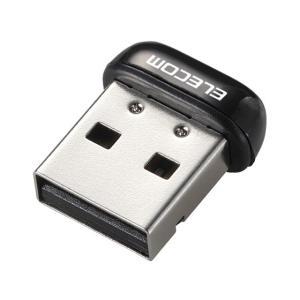 エレコム/小型無線LANアダプタ 150Mbps ブラック/WDC-150SU2MBK|cocodecow