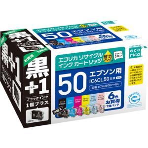 エコリカ/エプソンIC6CL50+黒互換リサイクルカートリッジ/ECI-E506P+BK|cocodecow