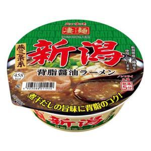 ヤマダイ/凄麺 新潟 背脂醤油ラーメン|cocodecow