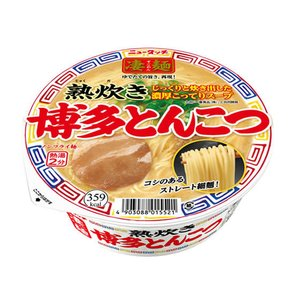 ヤマダイ/凄麺 熟炊き博多とんこつ|cocodecow