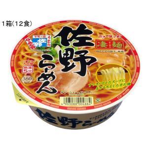 ヤマダイ/凄麺 佐野らーめん 12食|cocodecow