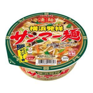 ヤマダイ/凄麺 横浜発祥 サンマー麺|cocodecow