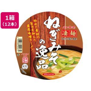 ヤマダイ/凄麺 ねぎみその逸品 12食|cocodecow