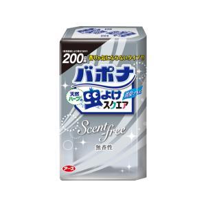 アース製薬/バポナ 天然ハーブの虫よけスクエア 200日用 無香性