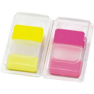 【商品説明】丈夫で折れにくいフィルム素材。インデックス部分が紙製なので鉛筆や水性ペンでも記入が可能で...