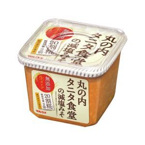 【仕様】米は国産米を使用しました。100gあたりの塩分を20%カットし、甘みとコクのある味に仕上げま...